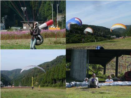 2008N1016Psyou.jpg