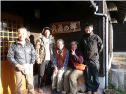2008N122asayado.jpg