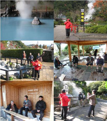 2008N122jigoku1.jpg