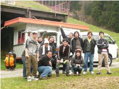 2008N4125.jpg