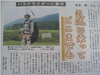 2008N526MMOTO.jpg