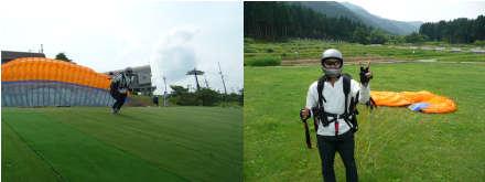 2008N68arakawa.jpg