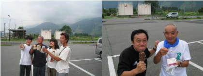 2008年9月7日furaitogo.jpg