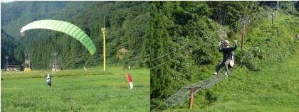 2008年9月8日Ksawasan.jpg