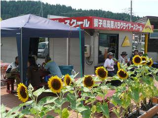 2009N818hiru.jpg