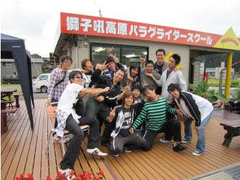 2009N915syuugou.jpg