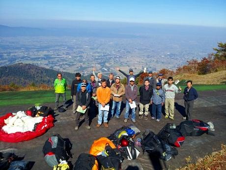 2011-10-29 10.48.45.jpg