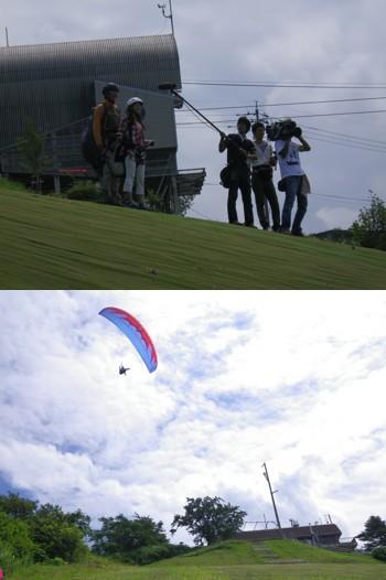 2011.08.05.TV.jpg