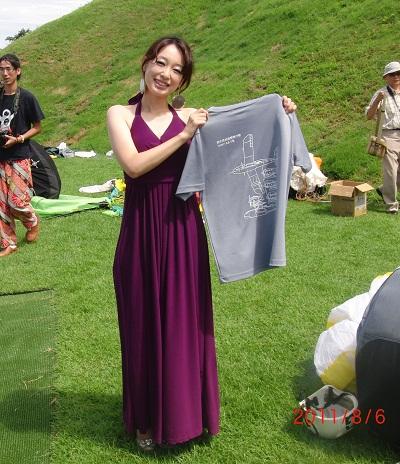 2011.08.06.nana.jpg