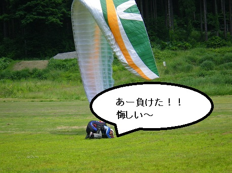 2012.05.31.tkm.jpg