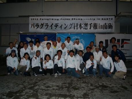 20121008スタッフ.jpg