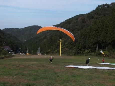 20121104HRN.jpg