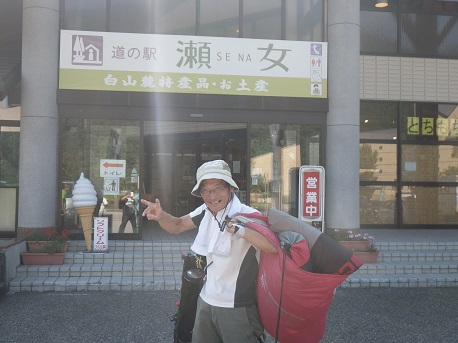 2013.09.20.muramoto.jpg
