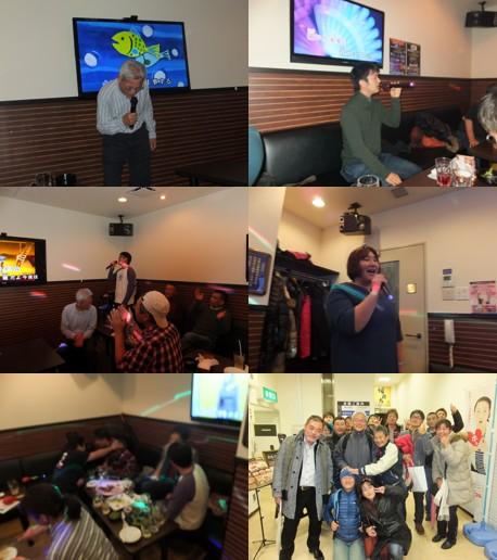 2013.12.08.karaoke.jpg