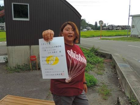 2014.08.31.ogawa.jpg