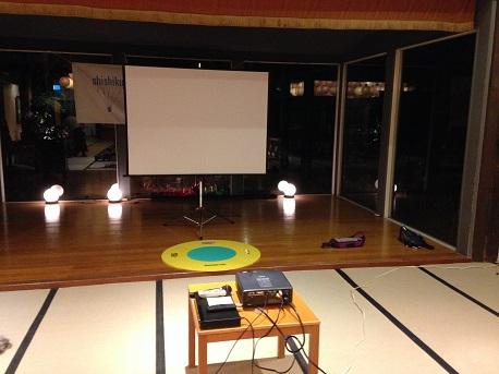 2014.11.29.projector.jpg