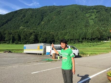 2015.07.11.iwasaki.jpg