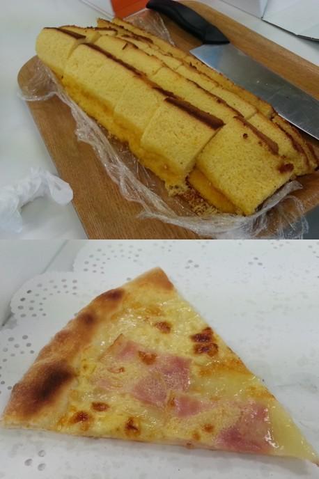 2015.10.07.pizza.jpg