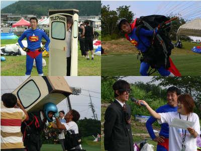 スーパーマン8月5日.jpg