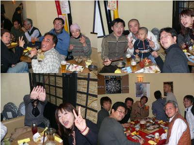 宴会2006年12月3日.jpg