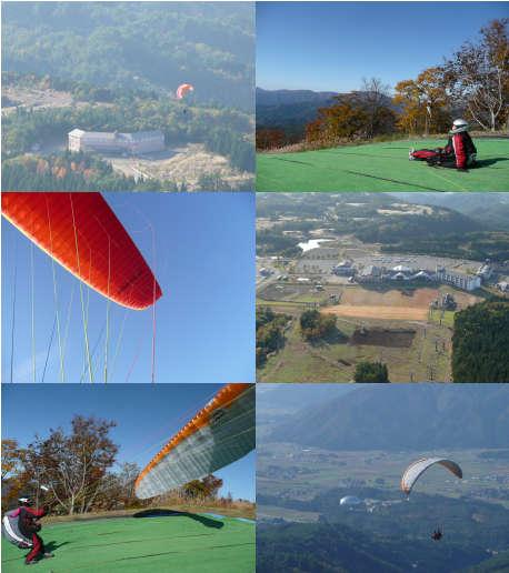 今日の勝山フライト2008年11月5日.jpg