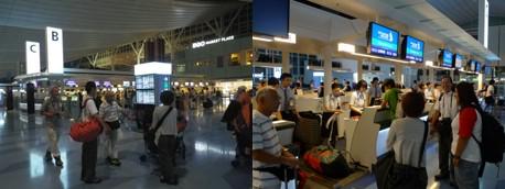 空港1.jpg