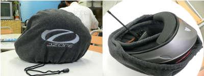 OZONEヘルメットケース.jpg